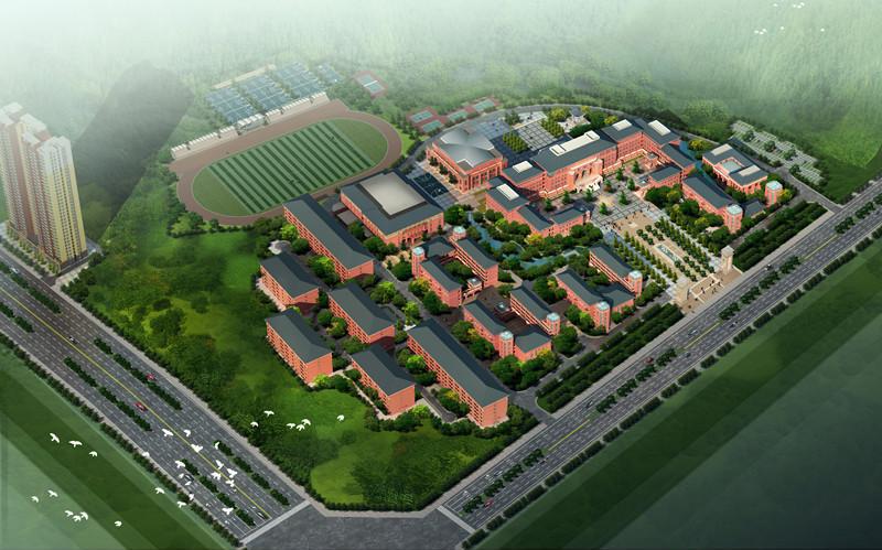 贵州安顺镇宁高级中学